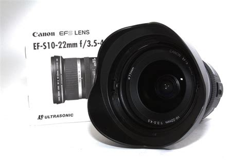 Canon EF-S 10-22mm f/3