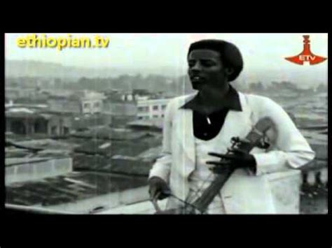 Ethiopian Music : Oldies Collection - Part 10 - YouTube
