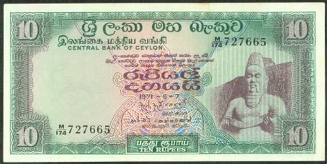 Sri Lankan rupee - currency – Flags of The World
