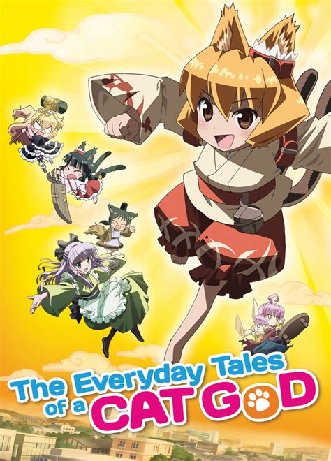 The Everyday Tales of a Cat God Blu-ray