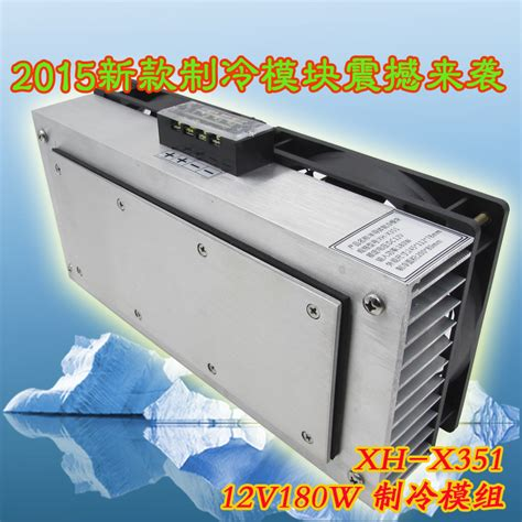 Thermoelectric Peltier Refrigeration Semiconductor Cooling