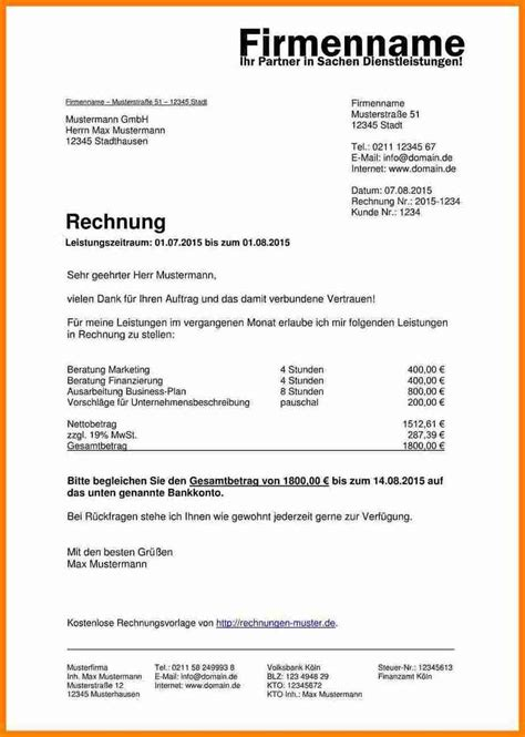 12+ vordruck mahnung | the 20 weeks campaign